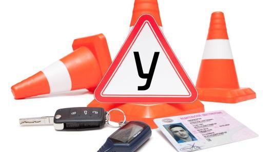 С 1 сентября экзамены на права будут принимать по новым правилам