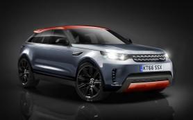 Land Rover сделает конкурента BMW X6