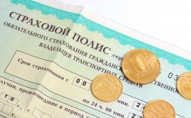 Банк России ищет способ спасти ОСАГО