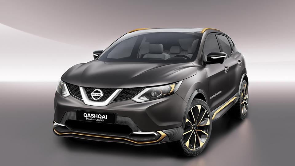 Nissan запустит в серию «премиальный» Qashqai