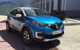 Названы даты официальных продаж Renault Kaptur в России