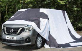 Компания Nissan намекнула на скорое появление нового вэна