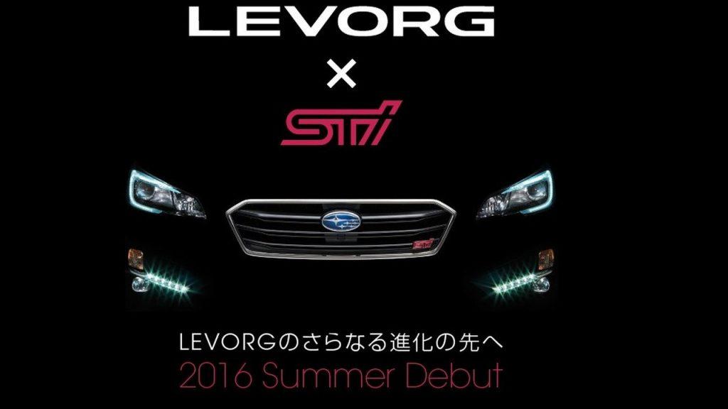 Subaru выпустит горячий универсал
