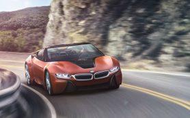 Глава BMW назвал сроки появления третьей модели из семейства «i»