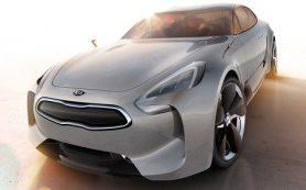 Престижный седан марки Kia назовут «Жалом»