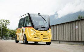 В Швейцарии начались тесты беспилотных электрических автобусов