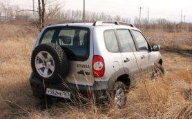 Chevrolet Niva сделали безопаснее