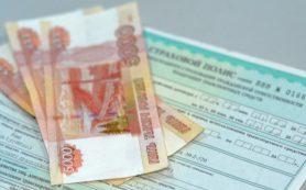ОСАГО может резко подорожать для двух миллионов россиян