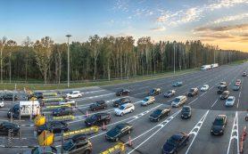 Владельцам BMW открыли бесплатный проезд по трассе М11