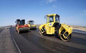 В России резко сократились объемы строительства дорог