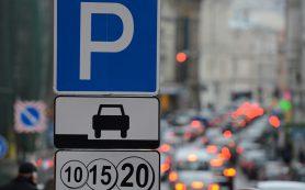 В центре Москвы сократят количество парковок