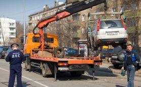 Быстрая оплата эвакуации поможет москвичам сэкономить