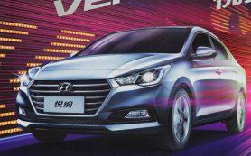 Появились первые официальные снимки нового Hyundai Solaris