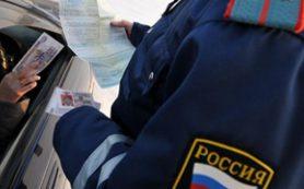 Житель Омска взял кредит на взятку инспектору ГИБДД