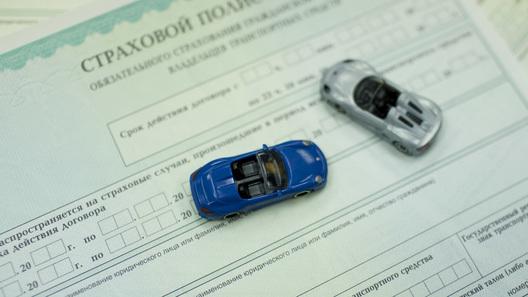 Порядок выплат по ОСАГО может измениться для всех автовладельцев