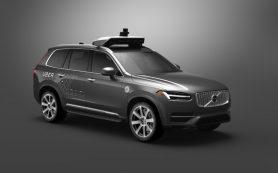 Volvo и Uber объединились для разработки беспилотников