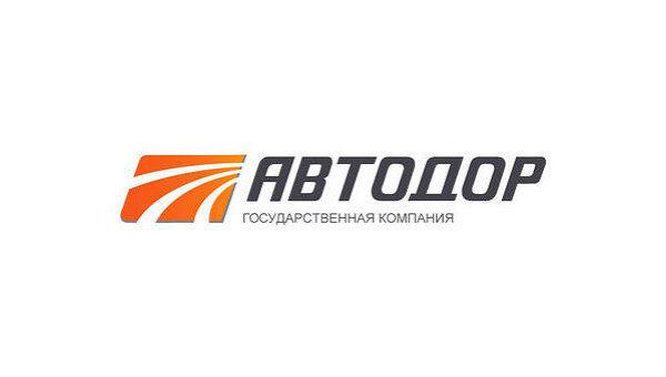 «Автодор»: аварийность снизится, когда появятся беспилотники