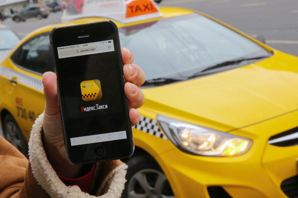 В Москве могут появиться беспилотные такси