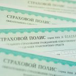 Опубликован финальный вариант проекта реформы ОСАГО