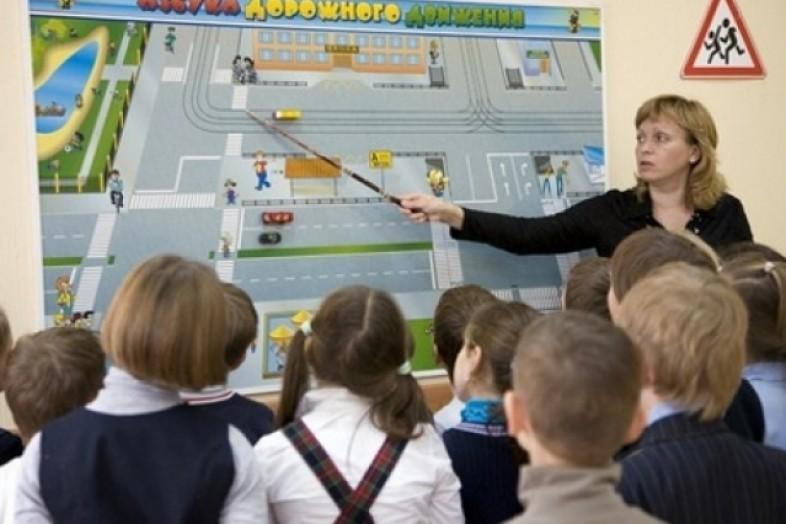 Россияне поддержали введение нового предмета в школах