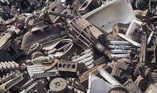 Как избавиться от металлического хлама?