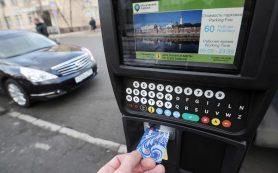 МАДИ: в центре Москвы парковка должна стоить 230 рублей