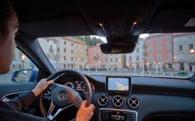 Водителям-новичкам запретят быстро ездить