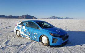 Hyundai Ioniq стал самым быстрым гибридом в мире
