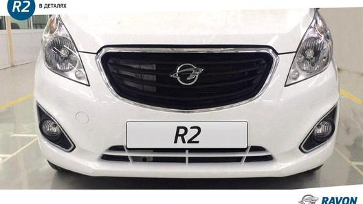 Ravon обновил свой «самый дешевый автомобиль с АКП»