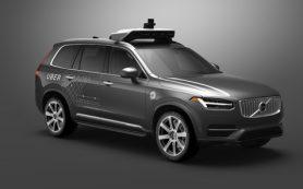 Сервису Uber запретят использовать беспилотники