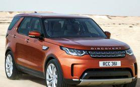 В России открывают прием заказов на новый Land Rover Discovery