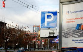 В России уменьшат размеры и количество дорожных знаков