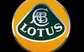 Lotus пообещала сделать легкий кроссовер