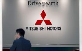 Mitsubishi оштрафуют за «топливный» обман на 4 миллиона долларов