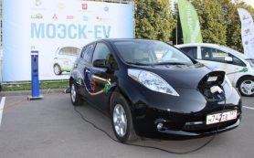 В России хотят устроить перепись электромобилей