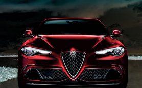 Alfa Romeo приостановила поставки автомобилей в Россию