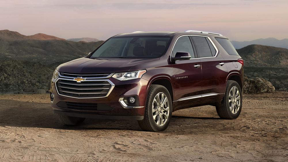 Chevrolet представила новый большой внедорожник