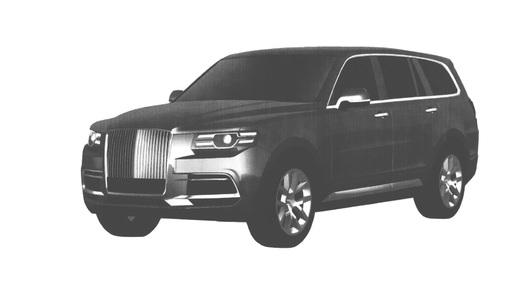 Запатентованы изображения автомобилей «Кортежа»