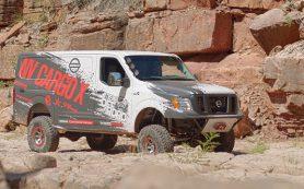 Nissan создал фургон для бездорожья