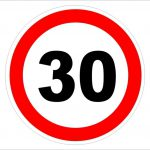На некоторых трассах Подмосковья снизят скорость до 30 км/ч