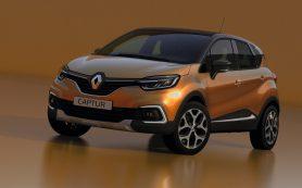 Обновленный Renault Captur показали до премьеры