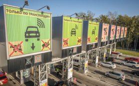 «Автодор» назвал новые участки платных дорог