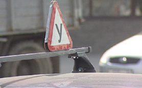 Российских водителей проверят на агрессивность
