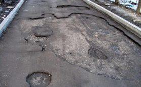 Россияне пожаловались на 15 тысяч дорожных ям