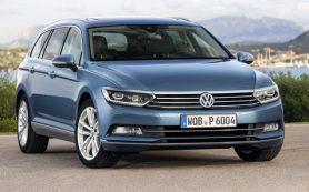 Компания Volkswagen снизила российские цены на Passat