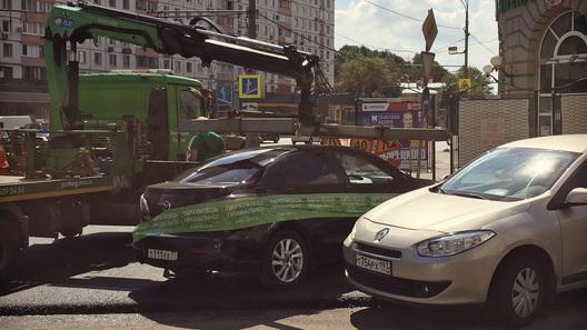 В Москве эвакуировали миллион автомобилей