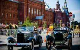 В Москве пройдет ралли старинных автомобилей