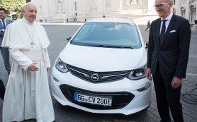 Opel подарил папе римскому электрокар