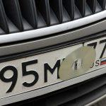 Госдума поддержала инициативу продажи госномеров в автосалонах