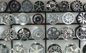 В России хотят печатать колесные диски на 3D-принтерах